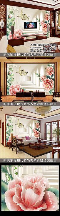 3D百合花纹立体电视背景墙