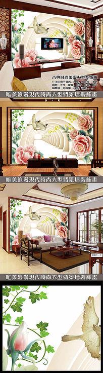 3D客厅玫瑰电视背景墙