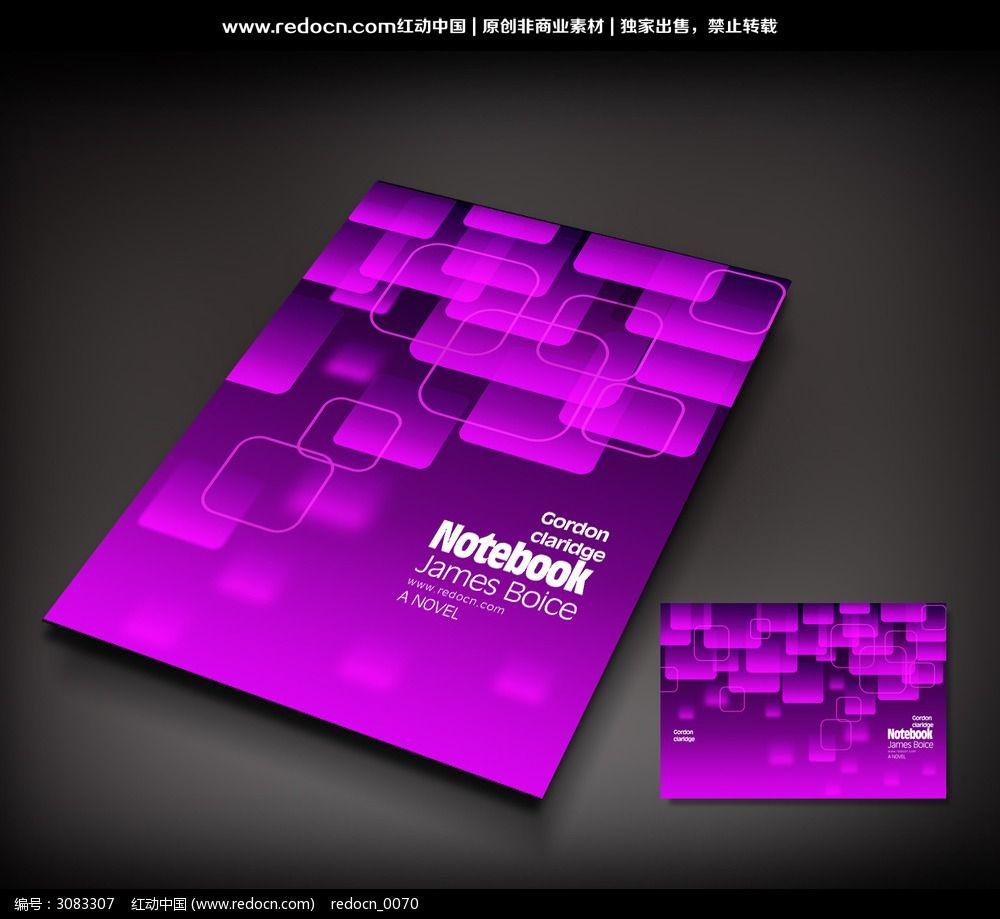 炫彩创新科技封面设计模板下载(编号:3083307)图片