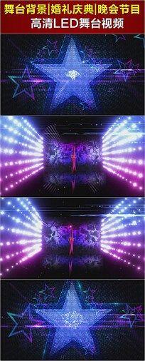 动感时尚开场五角星演出LED视频