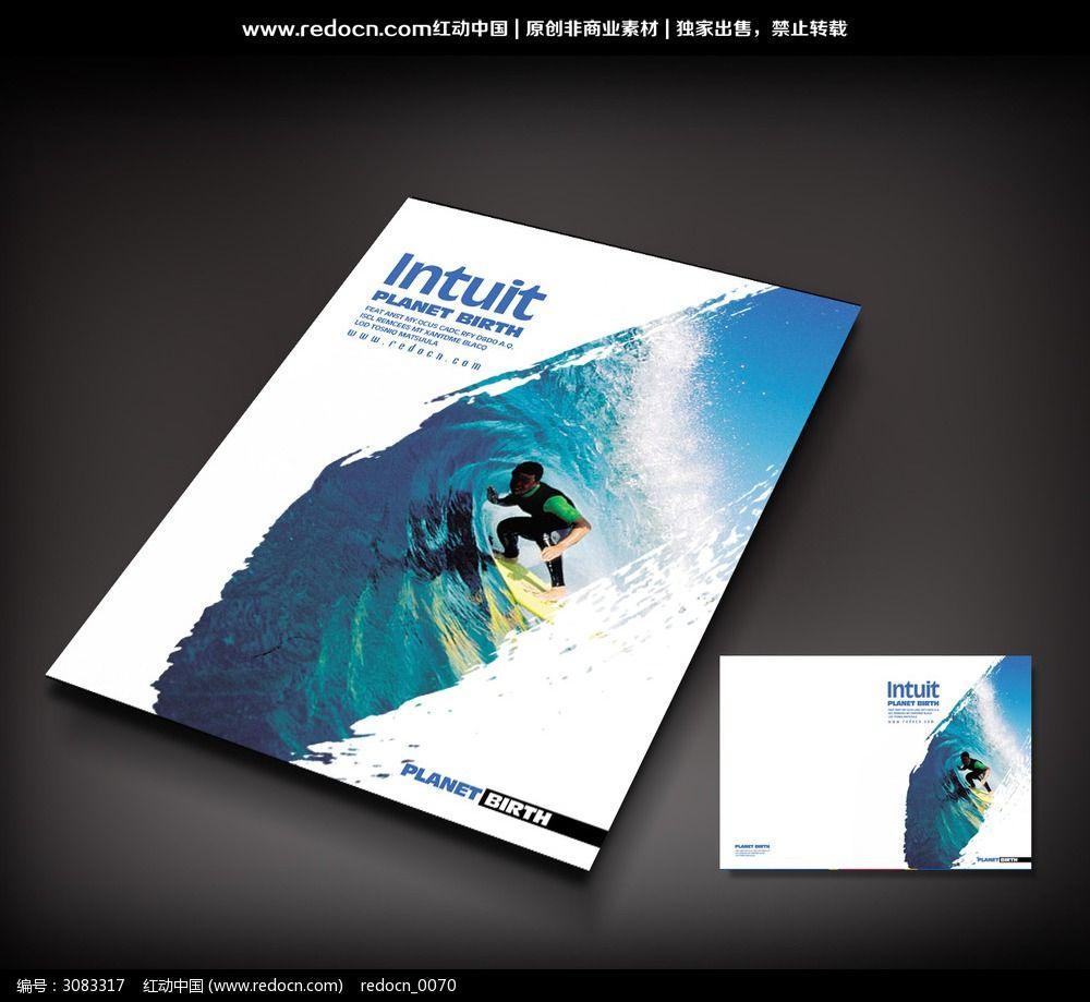 宣传册封面 书籍封面 笔记本封面 科技封面 建筑封面 封面设计 科技图片
