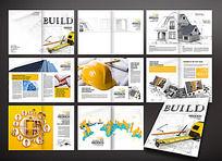 建筑工地画册设计