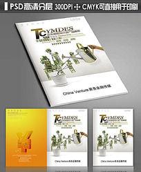 金融投资画册封面设计