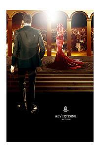 奢华房地产广告
