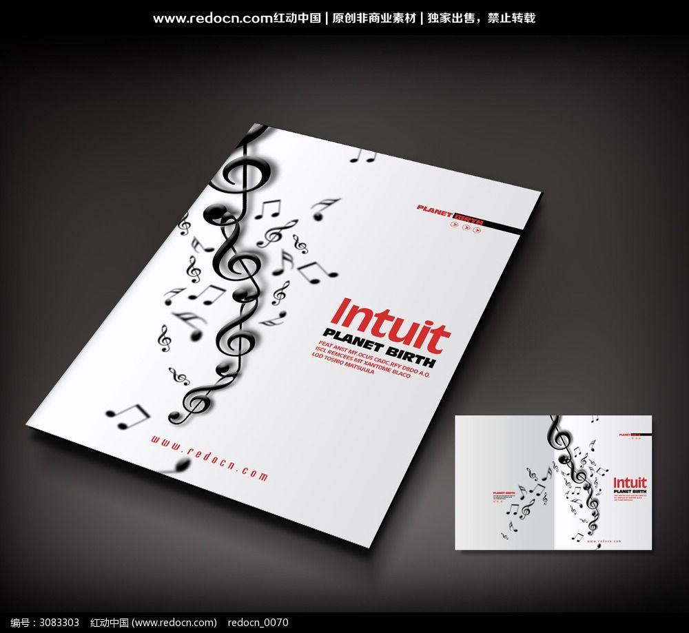 标签:时尚音乐书籍封面