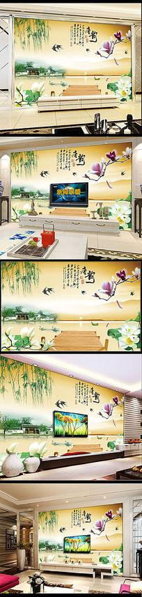 唐韵中式山水画电视背景墙