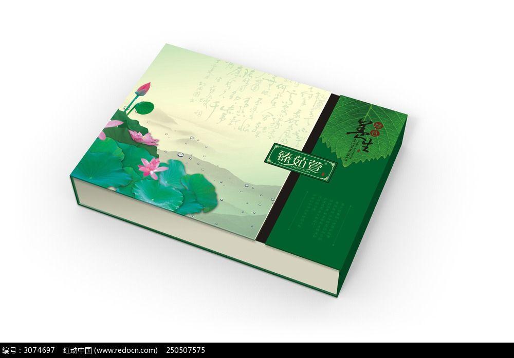中国风养生礼盒套盒包装