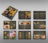 中国美食画册设计