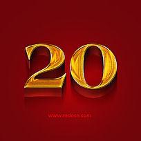 二十数字节日字体设计 PSD