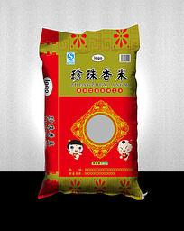 珍珠香米包装设计