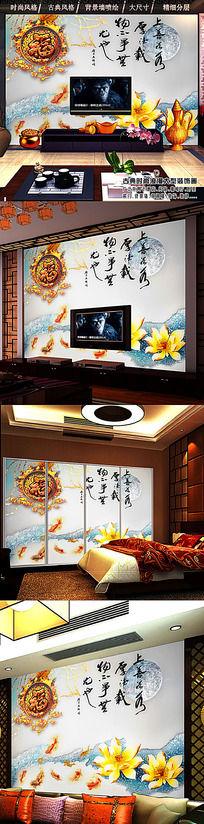 中国风彩雕电视背景墙