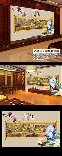 中国风青花瓷荷花古典背景墙