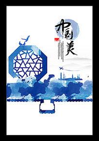 中国美高档地产海报