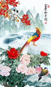 富贵和平凤凰红梅图无框画