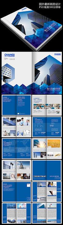 9款 国外大气高端企业画册设计PSD下载