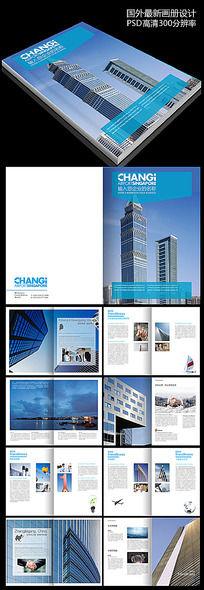 建筑企业画册设计