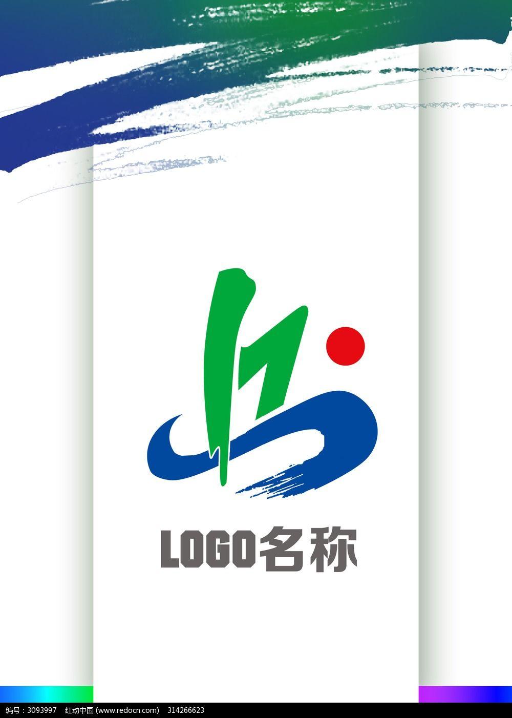 书logo_标志设计教程书