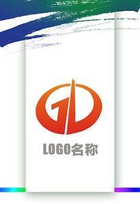 D字企业LOGO设计