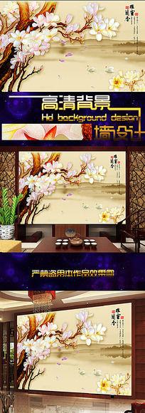 彩雕玉兰花电视背景墙