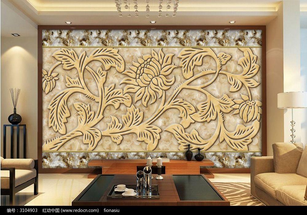 欧式浮雕花纹模型