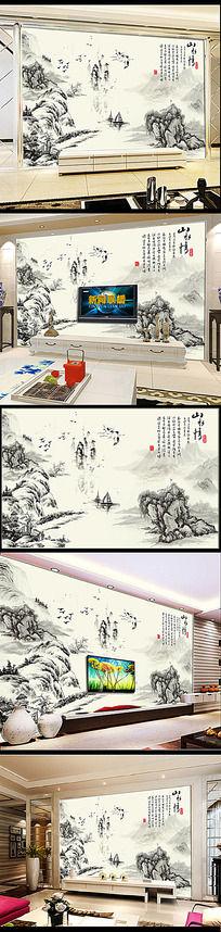 山水情水墨风景画中式背景墙
