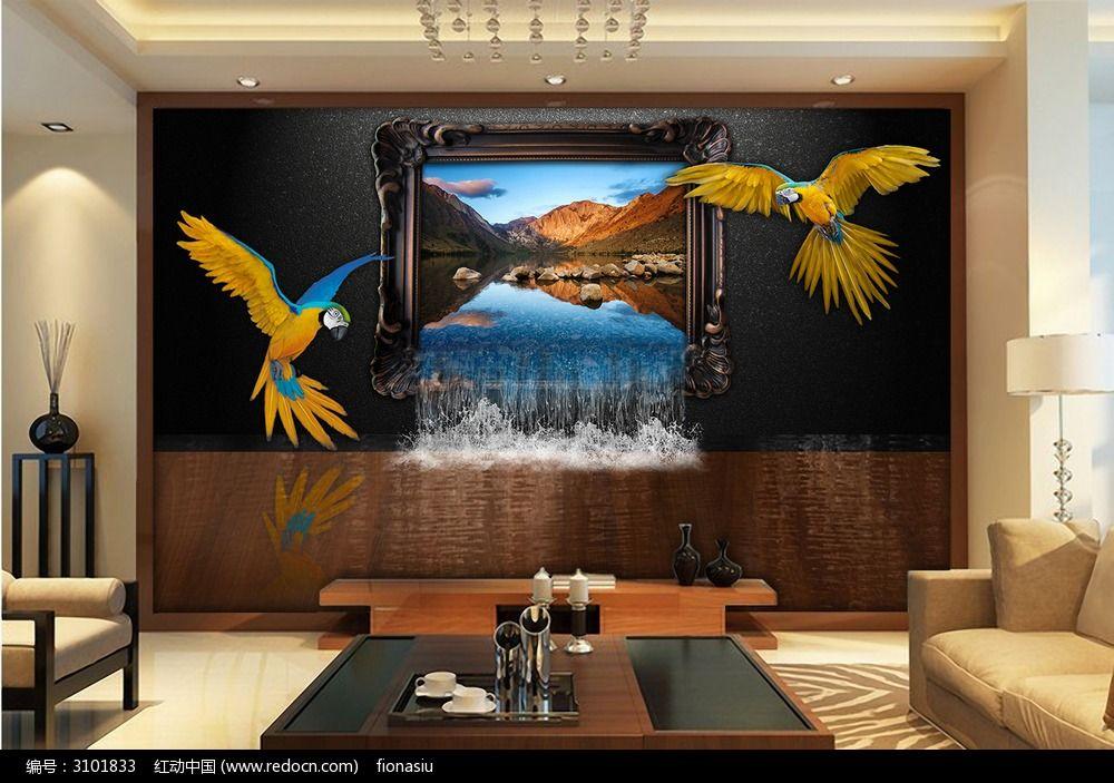原创设计稿 装饰画/电视背景墙 背景墙 现代风格3d立体风景瀑布电视背