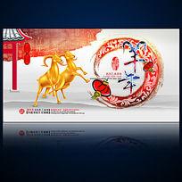 2015羊年背景水墨中国风海报