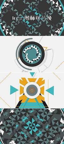 动态几何图案logo片头AE模版
