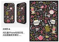 矢量茶杯iPhone手机壳印花花纹
