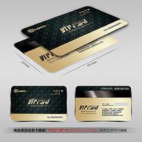 高档会所机构VIP卡