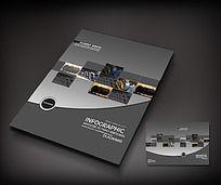工业企业产品宣传册封面