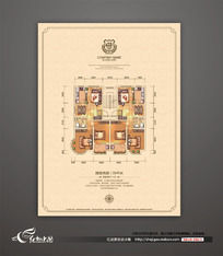 高档房地产户型图