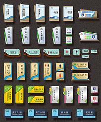 各式高档造型科室牌门牌全集