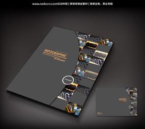 工业企业宣传画册封面