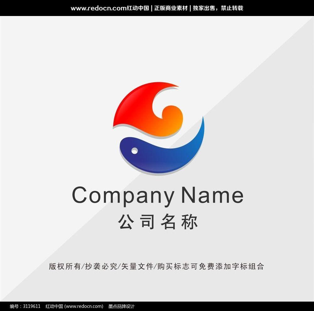 海鲜logo图片