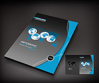 科技企业宣传册封面