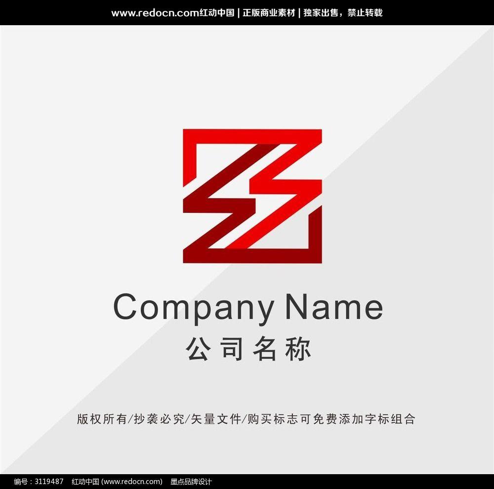 字母s标志设计_标志logo(买断版权)图片素材图片