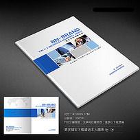 产品画册封面科技封面