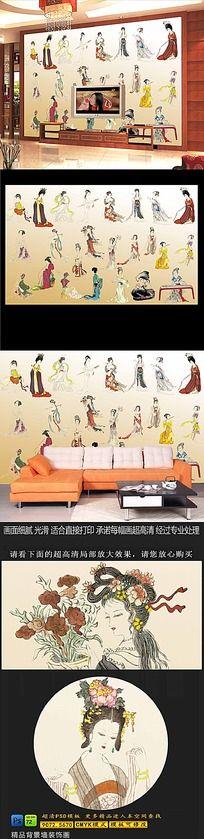 古典仕女图壁画电视背景墙