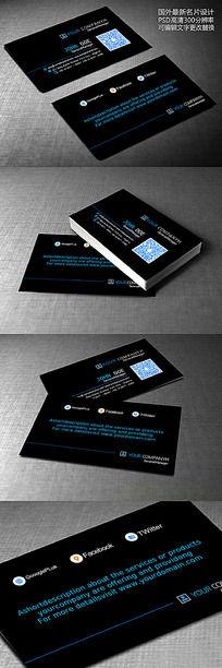 企业高档黑色名片设计