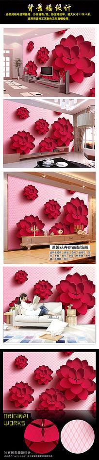 时尚大红花朵电视背景墙