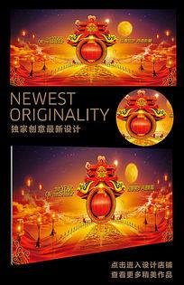 2015羊年春节背景设计