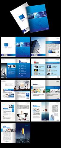公司简洁大气蓝色画册