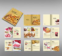 美味糕点画册设计