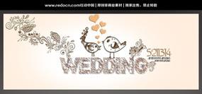 梦幻婚礼淘宝促销海报