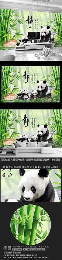 竹林风景熊猫电视背景墙