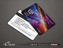 KTV娱乐会所会员卡