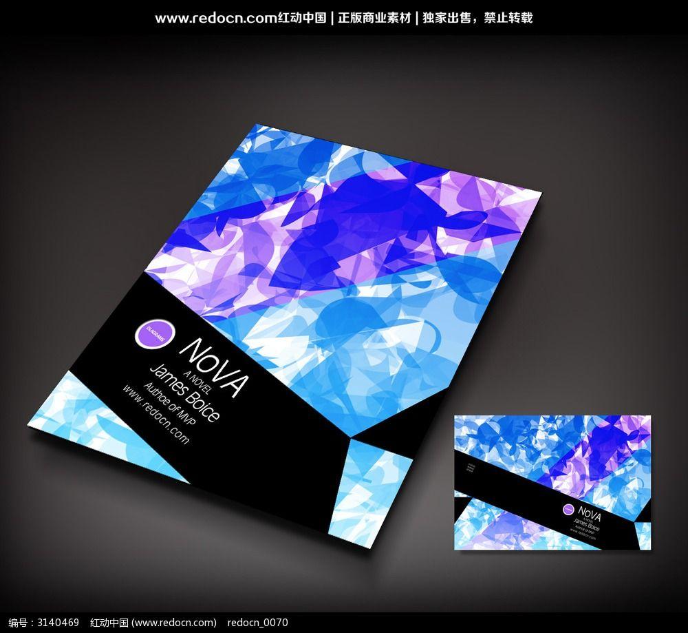 标签:笔记本创意封面 图片