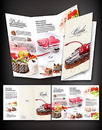 蛋糕店折页