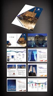 企业建筑商业画册